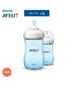 AVENT Natural Bottle (BLUE) 9oz/260ml Natural 2.0 Twin Pack