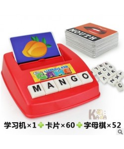 Children Learning Words, English Flash Card, Letters Alphabet Machine (Ready Stock)