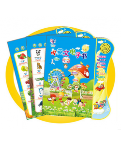 Children Early Educational English Chinese Reading Sound Book (Ready Stock)