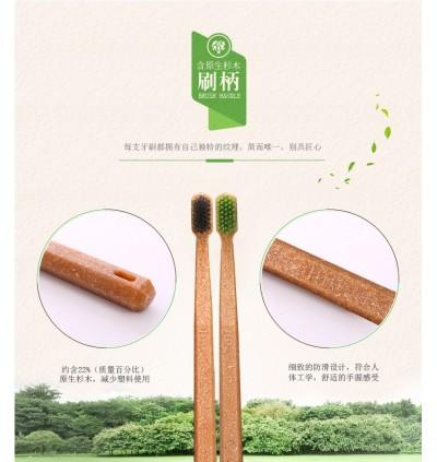 MIKO Life Solf Green Tea / Charcoal Toothbrush 2Pcs (Ready Stock)