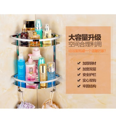 304 Stainless Steel Bathroom Shelf Toilet Tripod Basket (Ready Stock)